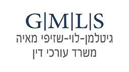"GMLS – משרד עו""ד"